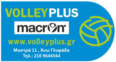 Volley Plus