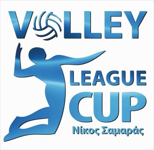 Ολυμπιακός - Άρης και Παμβοχαϊκός - Εθνικός στο League Cup
