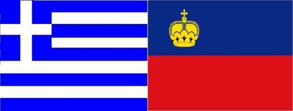 Ελλάδα - Λιχτενσταιν 3-0