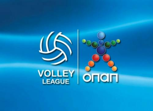 Δέκα ομάδες στη Volleyleague και πρωτάθλημα νεων ανδρών