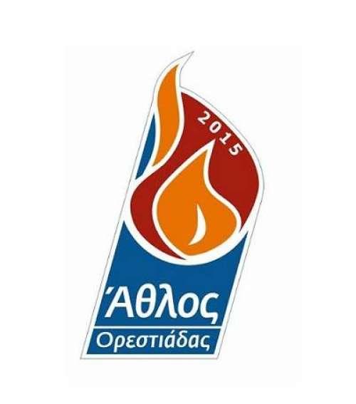 Νέος σύλλογος από τα παραιτηθέντα μέλη του ΑΟ Ορεστιάδας