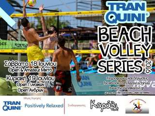 Τranquini Beach Volley Tournament με πολλά...δώρα!
