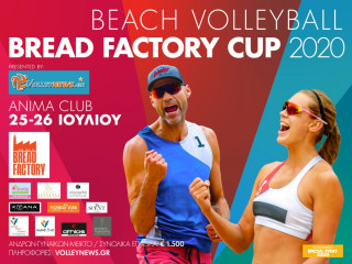 Ερχεται το Bread Factory Beach Volley Cup από το volleynews.gr στο Αnima Club