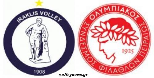Ηρακλής - Ολυμπιακός 3-0