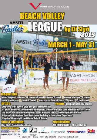 Final 4 και... Showbiz στο Spring Amstel Radler BV League by Efi Sfyri