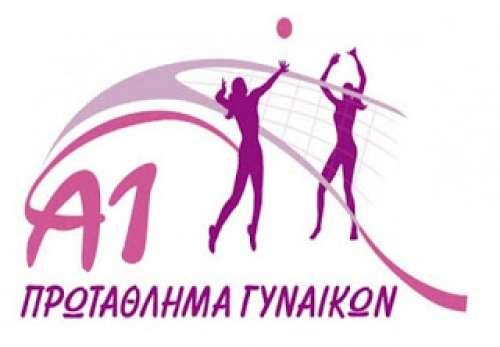 Με τηλεοπτικό το Πανναξιακός - Ολυμπιακός η 20η αγωνιστική