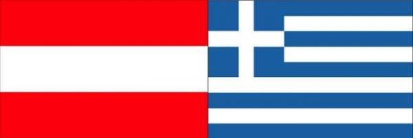Αυστρία - Ελλάδα 0-3
