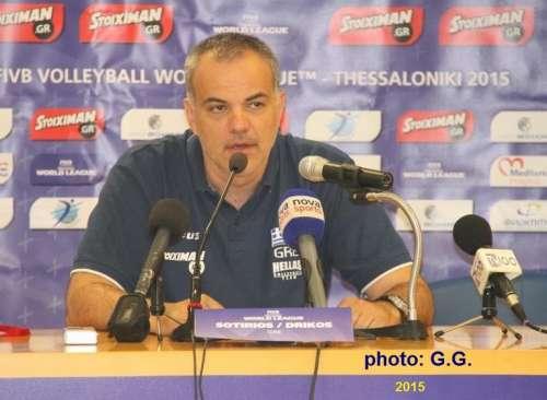 Δρίκος: «Μπαίνουν οι βάσεις στο World League