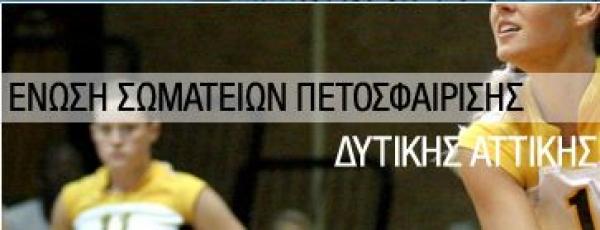 Η Πετρούπολη 3-1 την Δραπετσώνα, ενώ ο Φοίνικας έκοψε βαθμό από το Ίλιον