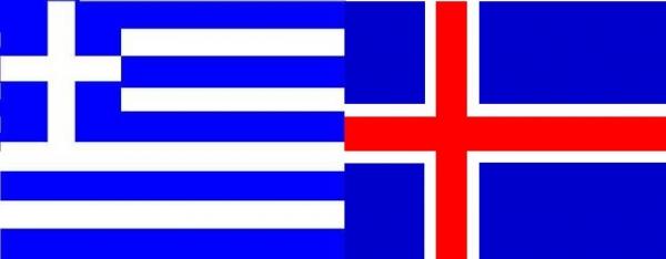 Ελλάδα - Ισλανδία 3-0