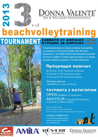 Ολα έτοιμα για το 3o beach volley training tournament