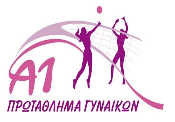 Α1 Γυναικών Αποτελέσματα - Βαθμολογία (11η αγωνιστική)